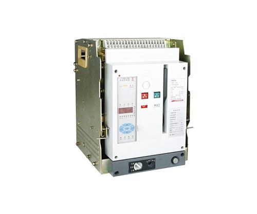 MDW8系列全能式断路器(三极)