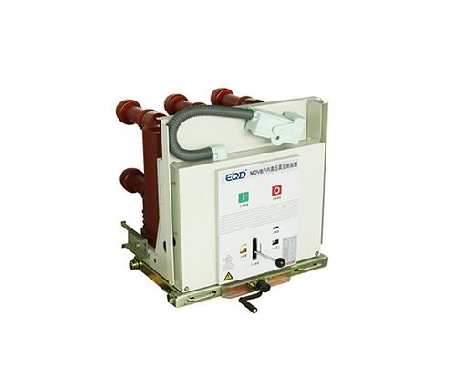 MDV8系列户内高压真空断路器