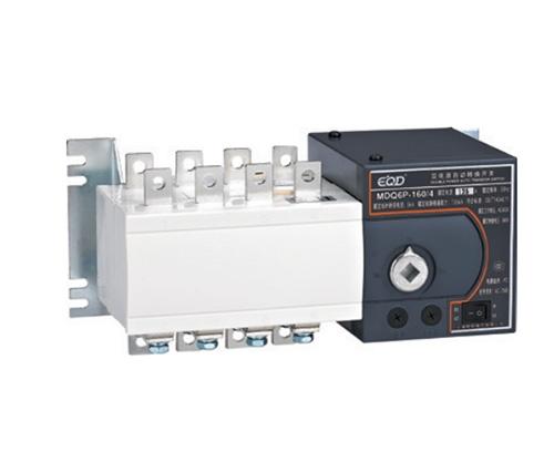 MDQ6P-160系列双电源自动转换开关