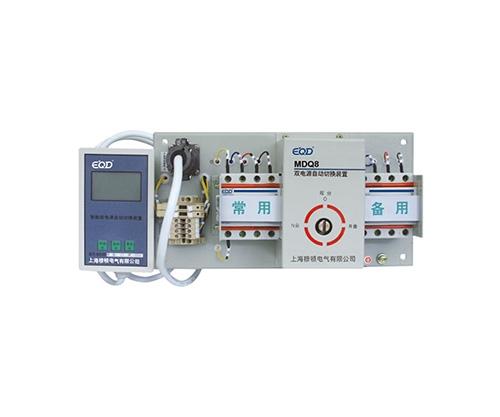 MDQ8系列双电源转换装置