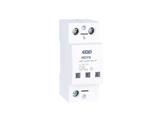 MDY8系列电涌保护器