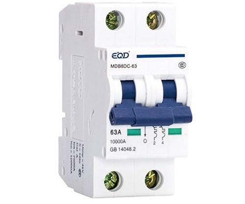 MDB8DC-63系列塑料外壳式断路器