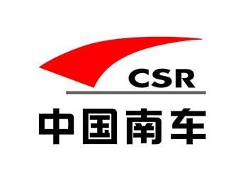 中国南车股份有限公司